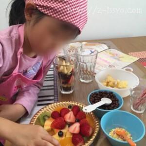 ワールドフルーツパフェ (3)